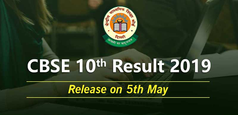 CBSE 10th Result 2019: Release on 5th May