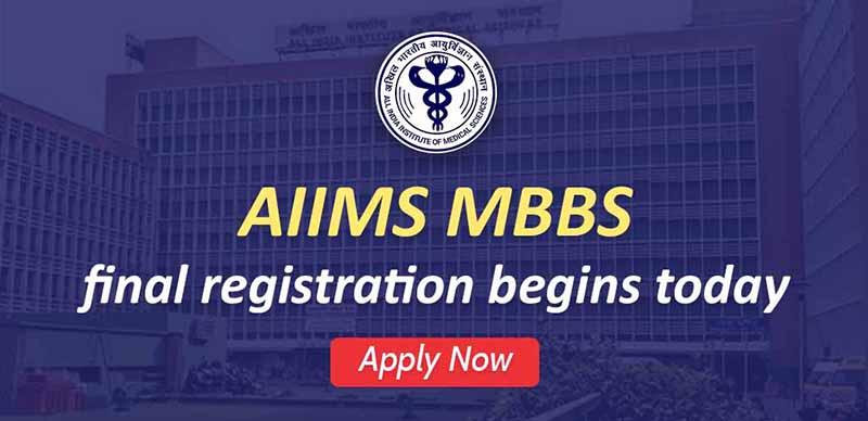 AIIMS MBBS 2019: Final registration begins today