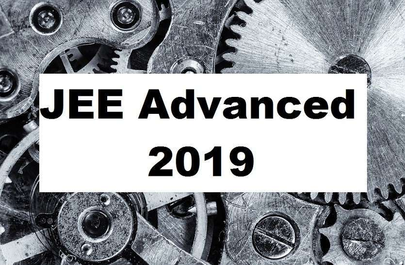 IIT JEE Advanced Result 2019: Announced