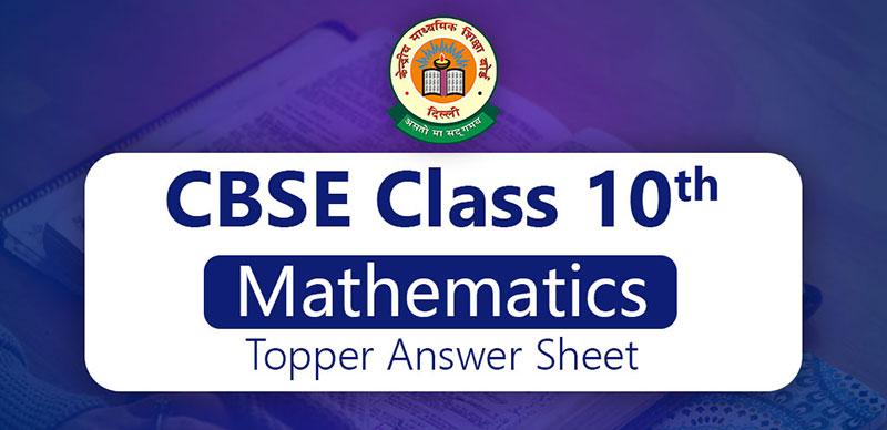 CBSE Class 10th : Mathematics Topper Answer Sheet