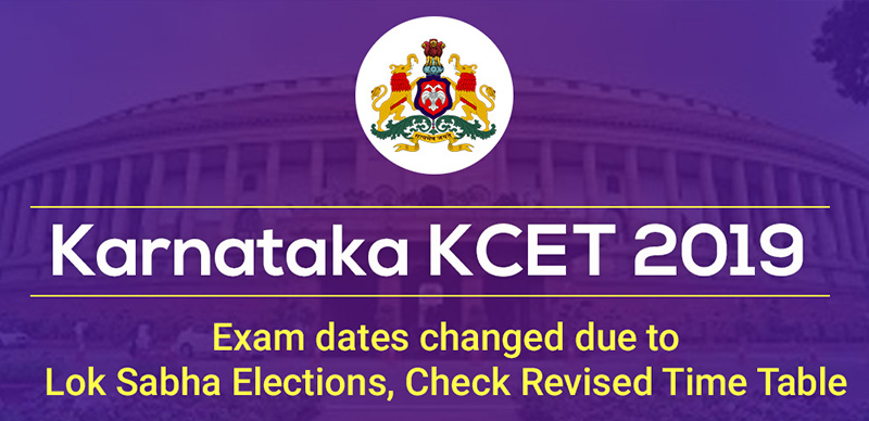 Karnataka KCET 2019: Exam dates changed