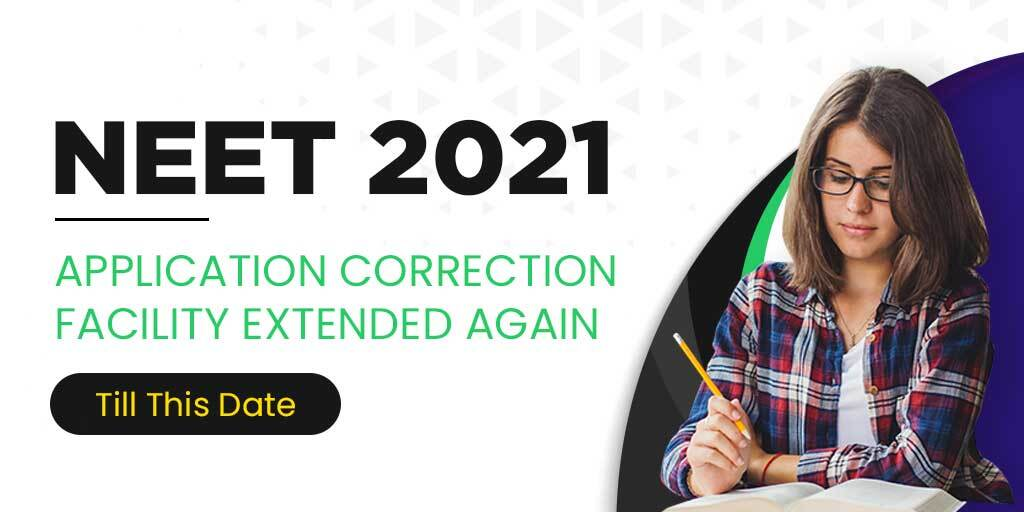 NEET UG 2021 : Last Date For Application Form Correction Extended Again Till 14th October