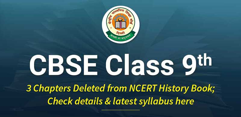CBSE Class 9 : 3 Chapters Deleted from NCERT History Book; Check details & latest syllabus here