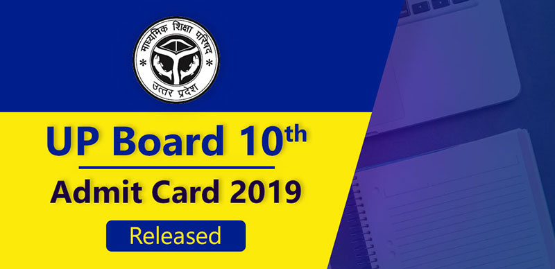 UP Board 10th Admit Card 2019 : Released