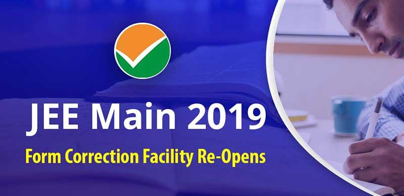 JEE Main 2019: Form Correction Facility Re-Opens