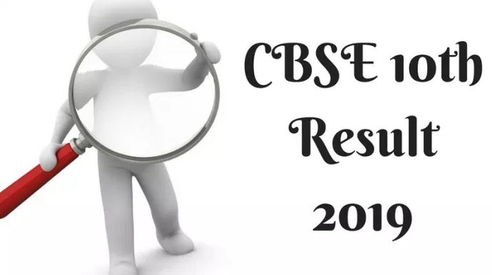 CBSE 10th Result 2019 :Announced
