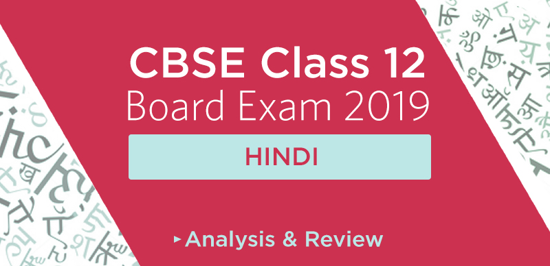 CBSE Class 12th Hindi Question Paper Analysis & Review - 2019