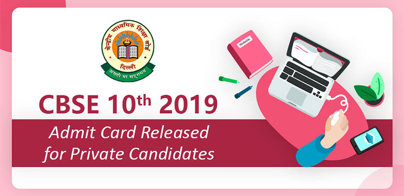 CBSE 10th 2019 : Admit Card Released for Private Candidates