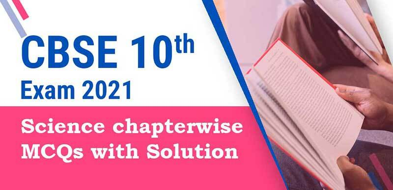 CBSE 10th Exam 2021 : Science chapter Wise MCQs with Solution