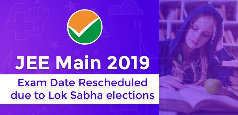 NTA JEE Main 2019 exam date rescheduled due to Lok Sabha elections