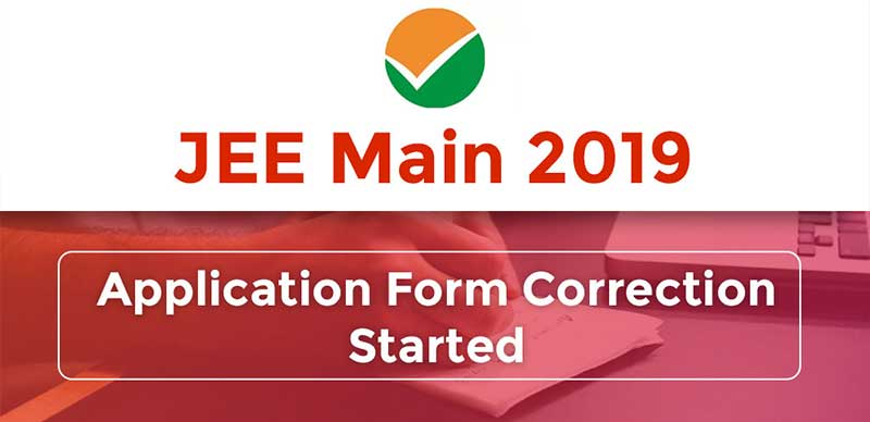 JEE Main 2019: Application Form Correction Started