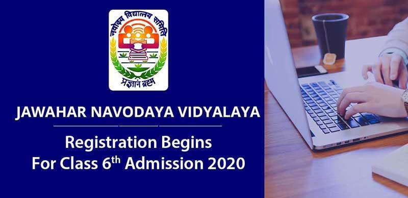 Jawahar Navodaya Vidyalaya: Registration Begins For Class 6 Admission 2020