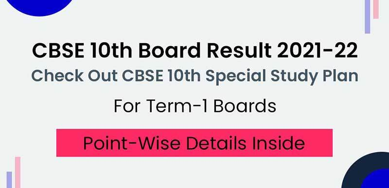 CBSE 10th Board Exam 2021-22 : Check Out CBSE 10th Special Study Plan For Term-1 Boards, Point-Wise Details Inside