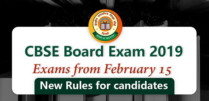 CBSE Board Exam 2019: 4 New Rules for candidates